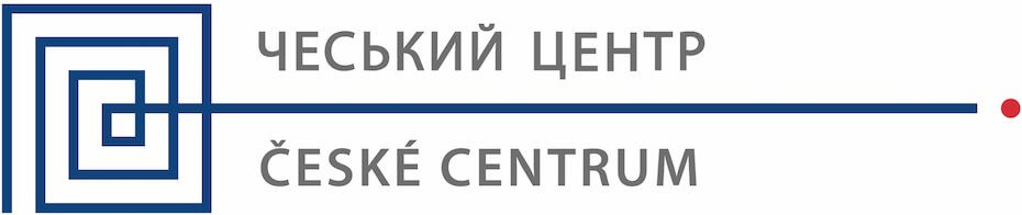 Чешский центр